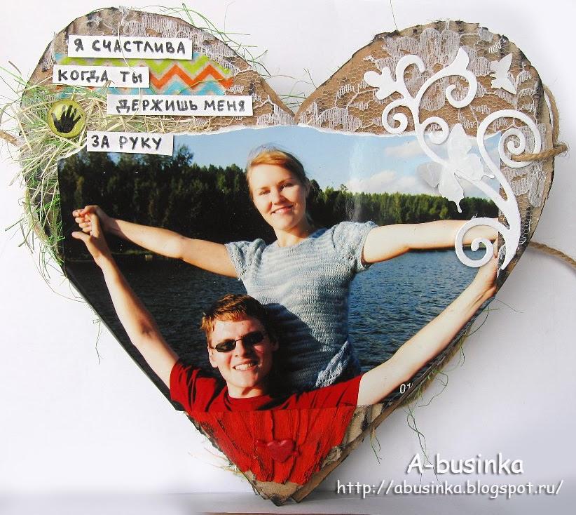 A-businka : Сердечная гирлянда Скарлет Мк