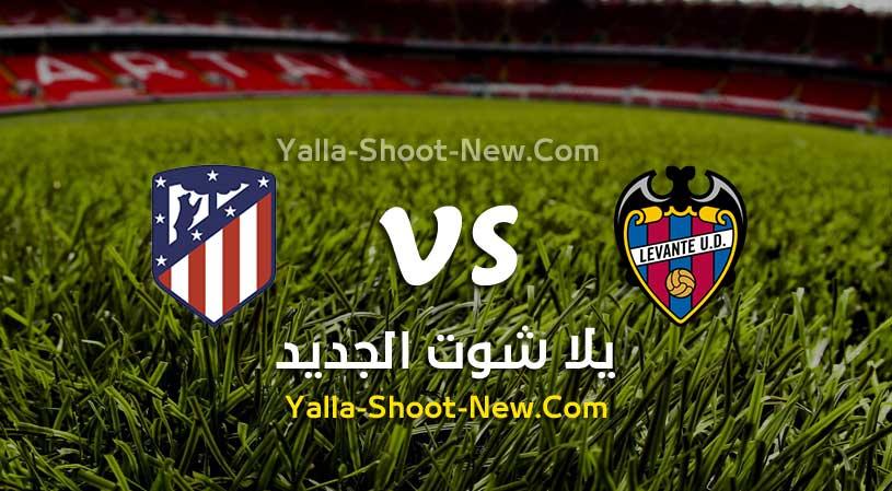 مباراة اتلتيكو مدريد وليفانتي