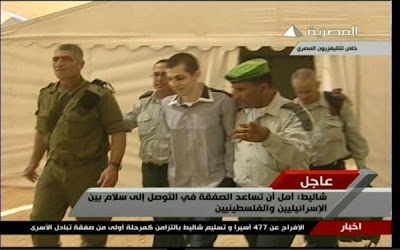 Shalit with Israelis on Egyptian TV