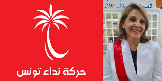 رئيسة بلدية قرطاج تتنازل عن راتبها وجميع المنح والإمتيازات لصالح البلدية