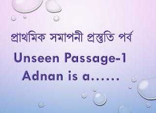 প্রাথমিক সমাপনী  প্রস্তুতি-2018: Unseen passage(2)- Adnan is a students......... (Download Now!)