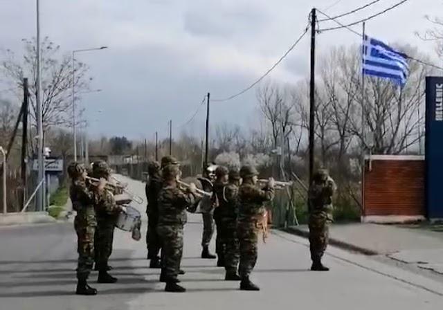 Ο Ελληνικός Στρατός παιανίζει στις Καστανιές τον Εθνικό Ύμνο και το Μακεδονία ξακουστή (ΒΙΝΤΕΟ)