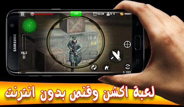 مراجعة لعبة Mountain Sniper Shoot افضل العاب القنص بدون انترنت