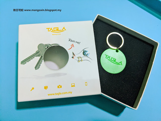 TAG La追踪器开箱文分享, TAG La使用心得