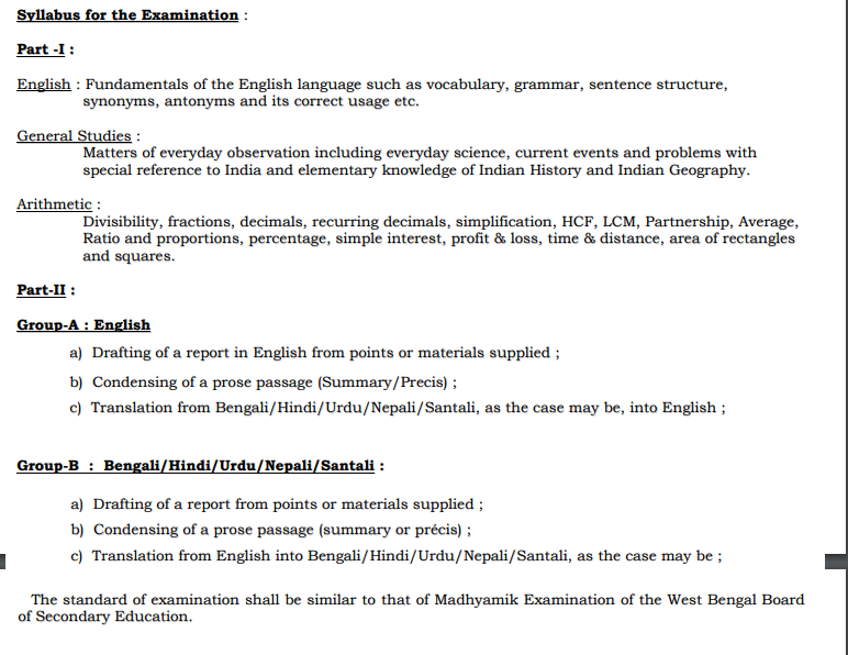 English Sentence Pattern Test