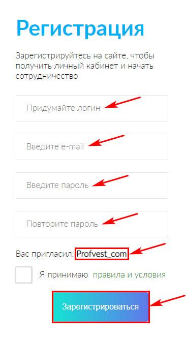 Регистрация в Finance Status 2
