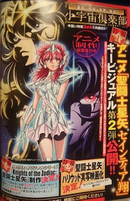 Saintia Shô tem nova imagem de sua adaptação para anime