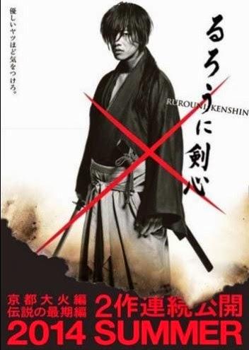 Poster Film Rurouni Kenshin Kyoto Inferno/ The Legend Ends 3
