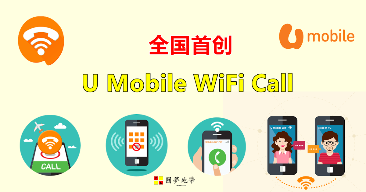 U Mobile Wifi Call Winrayland