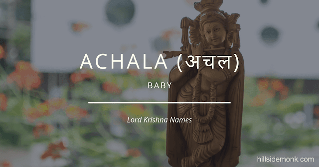 Lord Krishna Names With Meaning 20