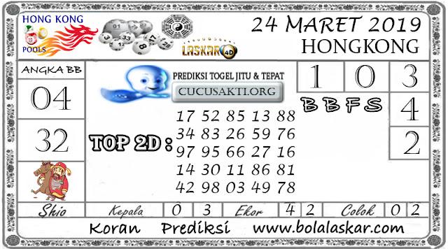 Prediksi Togel HONGKONG LASKAR4D 24  MARET 2019