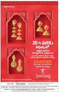 tanishq akshaya tritiya offers