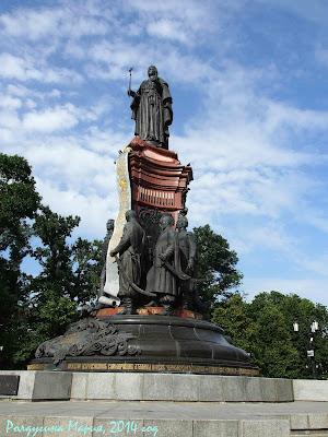 Краснодар фото Екатерина вторая 2 II