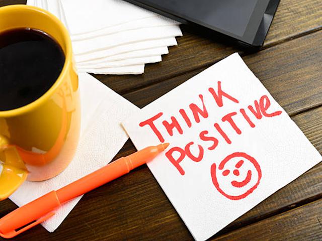 सकारात्मक विचारांचा फायदा