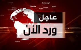 مستجدات طارئة.. سقوط أول مؤسستين حكوميتين بيد قوات الجيش وفرار جماعي للحوثيين بمدينة الحديدة
