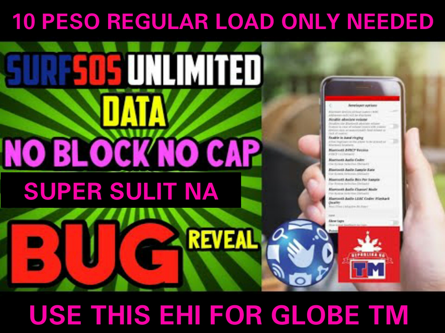 Free Load For Globe Hack 2019