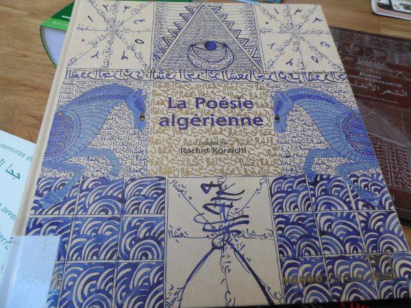 La Poésie algérienne (littérature jeunesse)