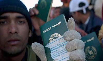 What to do if you lose your passport while traveling abroad - জেনে নিন বিদেশের মাটিতে আপনার পাসপোর্ট হারিয়ে গেলে কী করবেন? Dorkari Info
