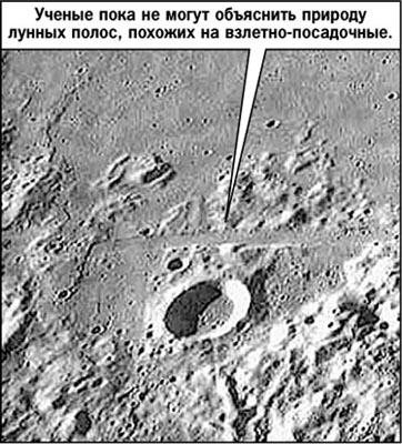 F200711021330102177120222 - Evidencias de construcciones en la luna y presencia ovni