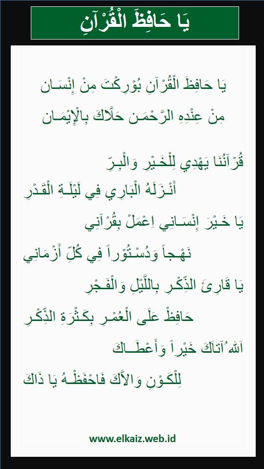 Teks Lirik Sholawat Hilmul Qur'an (Ya Hafidzol Qur'an) - Elkaiz.web.id.JPEG (HD)