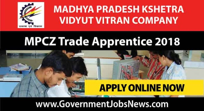 MPCZ Trade Apprentice Online Form 2018 (973 POST) - Government Jobs News