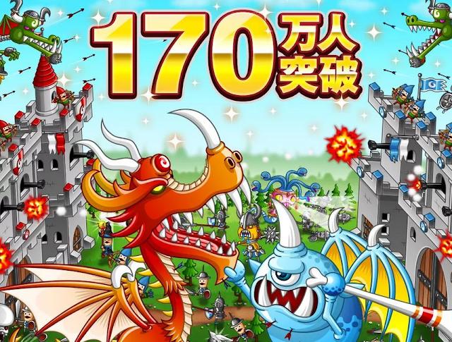 城とドラゴン Apk (日版城堡與巨龍) 下載