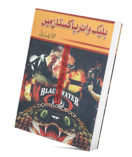 free books download pakistan,urdu literature books pdf,urdu books,urdu e books,dajjal ka lashkar black water pdf,pakistan k khilaf sazish book,maulana asim umar books pdf,Blackwater Pakistan Mein Pdf Urdu Book Download For Free,Blackwater Pakistan Mein Pdf Urdu Book Free download