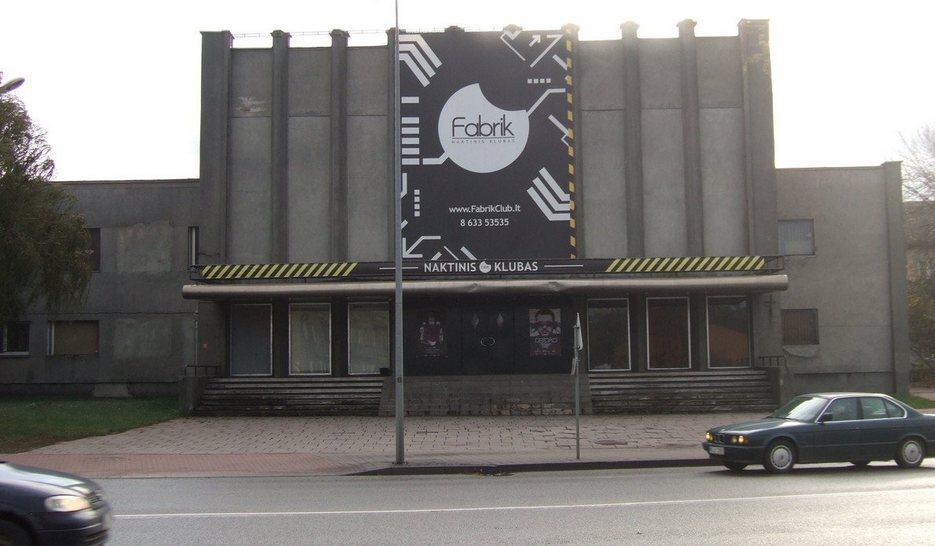 ночной клуб Fabrik, Nova, Indigo, Dada, Global, Kiwi, Fabrik