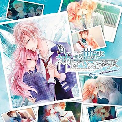 www.cdjapan.co.jp/aff/click.cgi/e86NDzbdSLQ/3706/A453498/detailview.html?KEY=REC-415