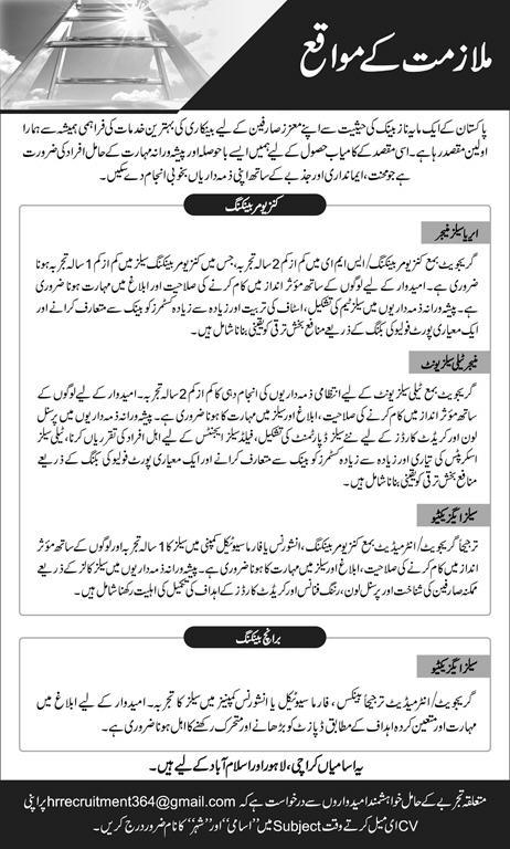 Career opportunity in a Leading Bank Pakistan