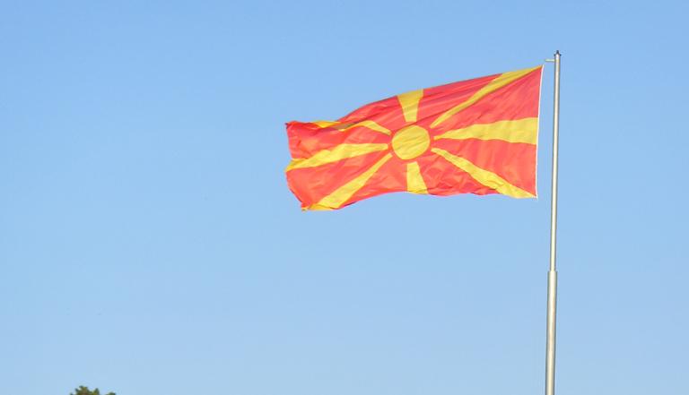 3d Broken Screen Wallpaper Graafix Flag Of Macedonia Rep Of Flags