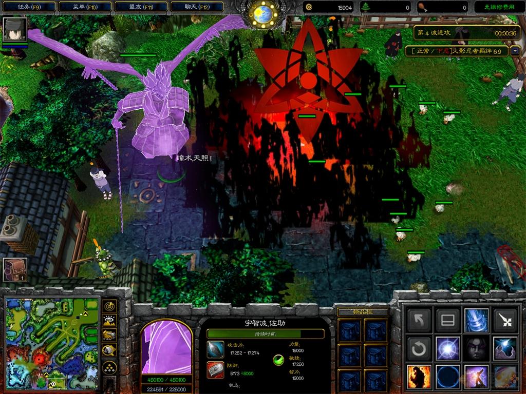 naruto castle defense 6.9 screenshot