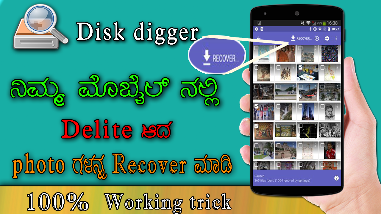 diskdigger photo recovery app free download