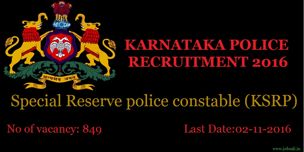 Govt jobs in Karnataka, Upcoming govt jobs,Police vacancy