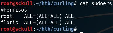 Hack The Box - Curling Writeup - sckull   HackTheBox