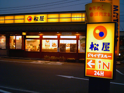 Matsuya Restaurant, Japan