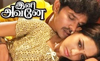 Ini Avane Tamil Movie Scenes | Santosh hugs Pavani by mistake | Rohan hurts the maid | Pavani Reddy