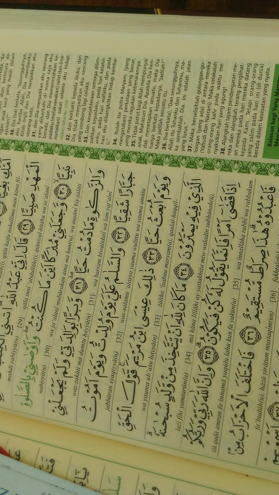 Islam Ku Untuk Allah Arti Surat Maryam Ayat 33 34 35 Dan 36