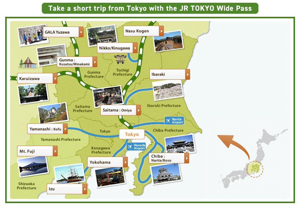 เส้นทางและสายรถไฟที่สามารถใช้ JR TOKYO Wide Pass