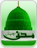 Watch live Madni Tv
