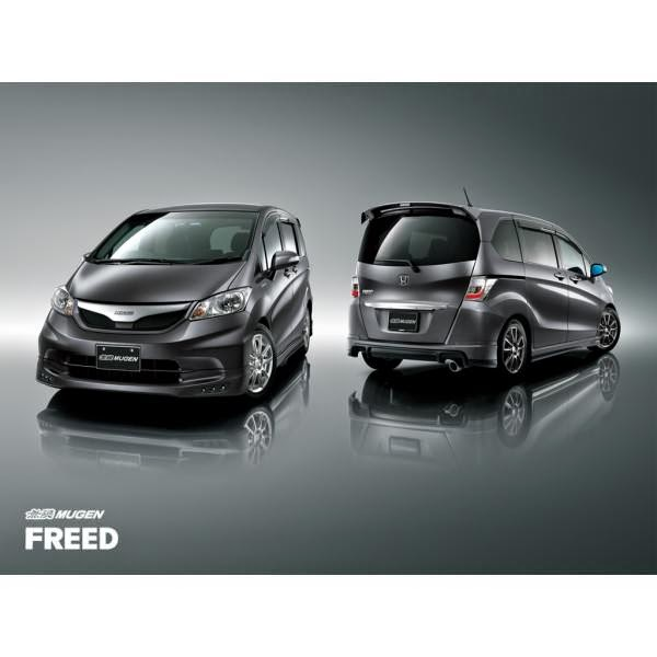 Body Kit Honda Freed Mugen 2012-2014