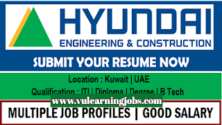 Hyundai Engineering and Construction Job Opportunities 2019 - Jobs In Middle East
