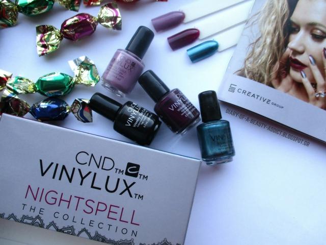 Διαγωνισμός CND Nightspell (4 συλλεκτικά κουτιά)