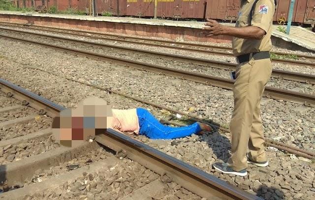 कानपुर - पनकी में ट्रेन से कटकर हुई अधेड़ की मौत