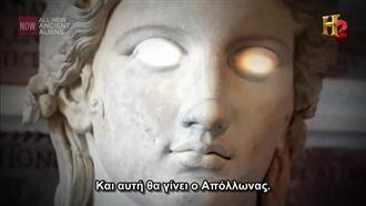 Αρχαίοι εξωγήινοι - Προφήτες & προφητείες (vid)