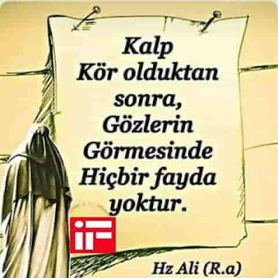 Hz.Ali (R.A)  (Kerremallâhü Veche)