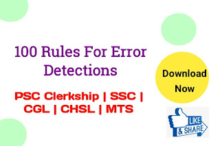 100 Rules For Error Detection