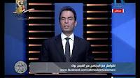 برنامج الطبعة الأولى مع أحمد المسلماني حلقة 24-4-2017