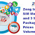 Zong Internet SIM Monthly and 3 Month Packages Prices Volumes