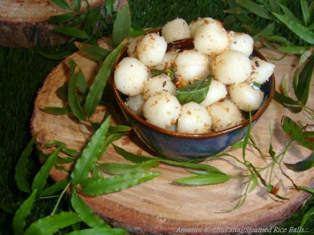 photo of Ammini Kozhukattai / Kolukattai /Steamed Rice Balls,mani kozhukattai
